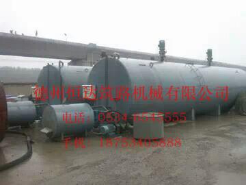 50吨x2高铁乳化沥青储存罐